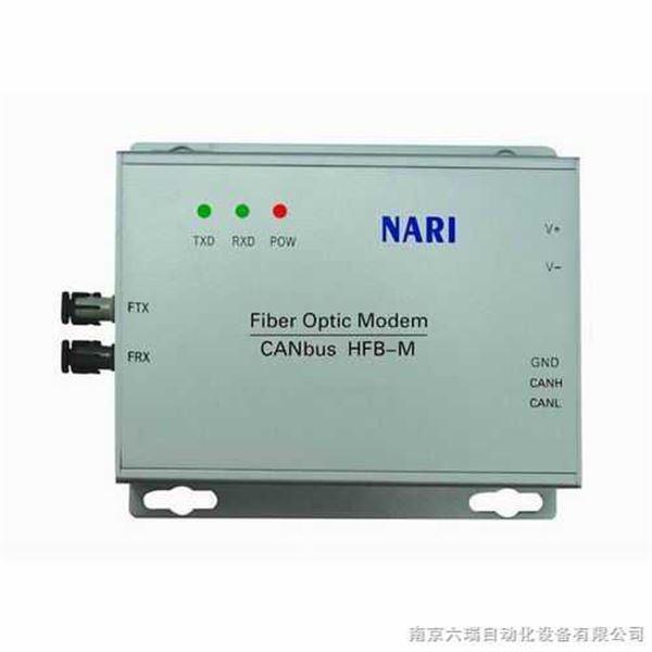 工业级CANbus光纤调制解调器