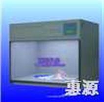 惠源仪器供应四光源/五光源/六光源 标准光源箱,对色灯箱
