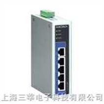 MOXA EDS-G205-T 5G口全千兆非网管型宽温以太网交换机