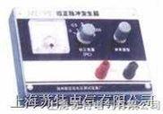 校正脉冲发生器/局部放电校正器