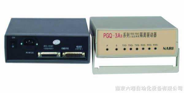PGQ-3A交直流平衡式双点隔离驱动器