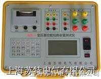 BZR-II高压变压器容量特性测试仪
