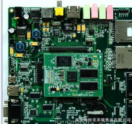 s3c6410 开发板