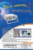 六相电压六相电流微机继电保护测试仪