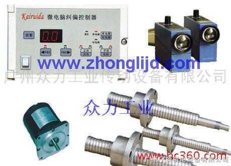 全自动光电纠编控制系统,光电对边机