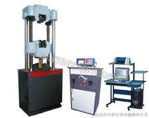 微机控制电液屏显万能材料试验机