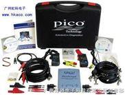 Pico汽车示波器,诊断示波仪