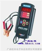 密特(Midtronics)PBT-100 蓄电池和电路检测仪