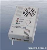 供应煤气泄漏报警器/气体分析仪器