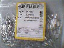 富鸿电子供应NEC温度保险丝/热熔断器