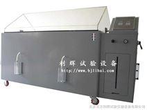 北京盐雾试验设备/天津盐雾试验设备