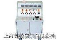 YGK-II高低压开关柜通电试验台