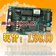 特价1600元USB数据采集卡(16路100K12位)