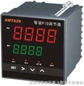 XMT626智能PID调节器