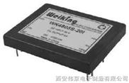 Weiking通信行业专用高可靠DC-DC通信电源模块
