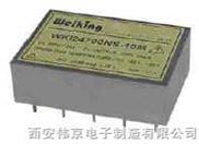Weiking单路输出航空电源航天电源通信电源机载军用高可靠DC-DC电源模块