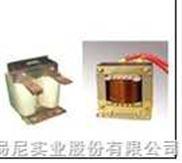 DLK系列单相直流电抗器
