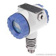供应PT124B-285|防爆压力变送器|中高温防爆压力变送器