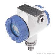 供应PT124B-281|压力变送器|气体压力传感器|耐腐型防爆压力变送器