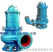 WQ型-WQ型无堵塞潜水排污泵
