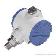 供应PT124B-280|气体压力变送器|传感器|标准型工业防爆压力变送器
