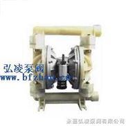 QBY型-QBY型工程塑料气动隔膜泵