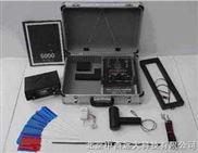 VE-VR5000-VR5000超深度地下金属探测仪