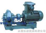 2CY系列齿轮油泵
