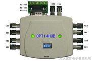 OPT14HUB-1路串口光纤扩4路光纤集线转换器  适合星形光纤组网