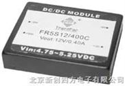 FR5W定电压系列产品