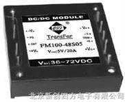 FM50~150W半砖系列