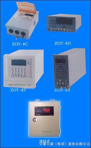 ZOY系列氧化锆氧气含量分析仪