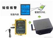 短息告警温度记录仪(双路)