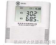 浙大温湿度变送器.浙江大学出品温湿度变送器