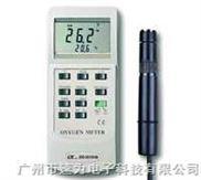 溶氧分析仪DO5510HA
