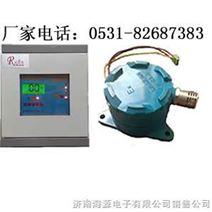 汽油泄漏报警器,汽油泄漏检测仪