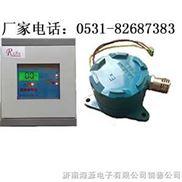 臭氧泄漏报警器,臭氧泄漏检测仪