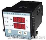 DSH-WSK-TRE数显温湿度控制器