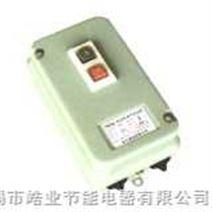 电动机保护起动器