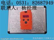 二氧化硫漏气报警器