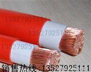 RV-火牛线,火牛电缆,火牛软电缆,电镀整流器电缆,耐酸碱电缆,耐腐蚀电缆