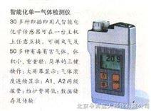 磷化氢气体检测仪(德国/碱性电池,0-20ppm/0.01ppm)