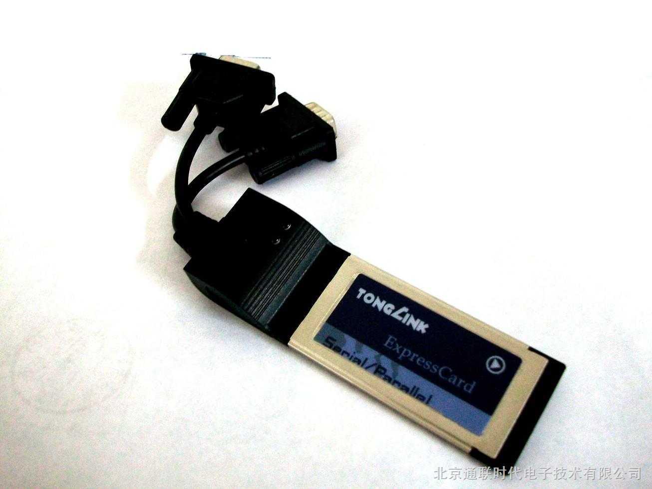 二代笔记本串口卡 Express串口卡/物理端口卡
