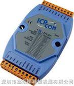 泓格数据采集模块8通道热电偶输入模块