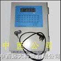 在线臭氧气体检测仪(485接口)