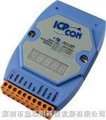 泓格数据采集模块1通道热电阻输入模块