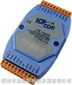 泓格数据采集模块3通道热电阻输入模块