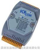 泓格数据采集模块6通道热电阻输入模块