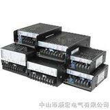 HNPS系列 电源供应装置 电源