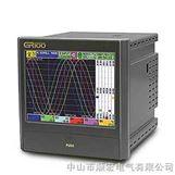 多点记录器 图解式记录器 GR100系列